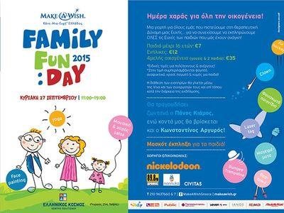 Family Fun Day 2015 από το Make-A-Wish (Κάνε-Μια Ευχή Ελλάδος),  στις 27 Σεπτεμβρίου