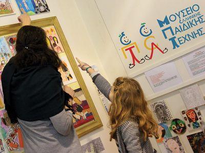 Παιχνίδια με την Τέχνη! Για τους φίλους του Nickelodeon, από 5 ετών και πάνω