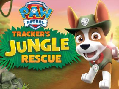 Paw Patrol - Tracker Rescue