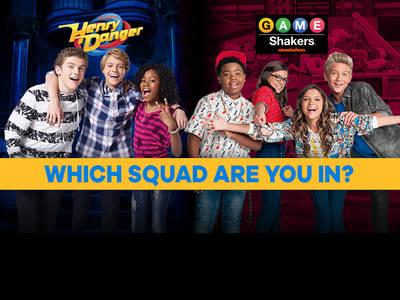 Σε ποια ομάδα ανήκεις;