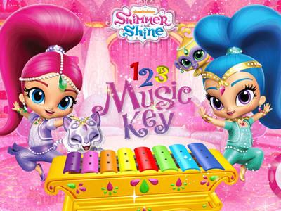 Σίμερ & Σάιν - 123 Music Key