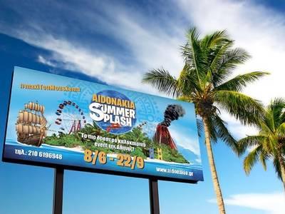 Aidonakia Summer Splash 2019