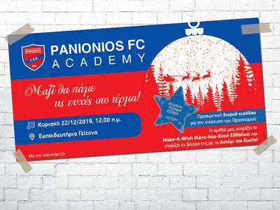 """Ο Πανιώνιος FC πηγαίνει τις ευχές """"στο τέρμα""""!"""