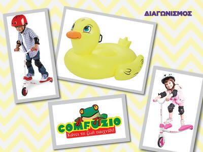 Ο πιο Comfuzio καλοκαιρινός διαγωνισμός έφτασε στο Nickelodeon!
