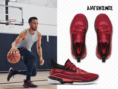 Κερδίστε παπούτσια με την υπογραφή του Stephen Curry από την Under Armour!