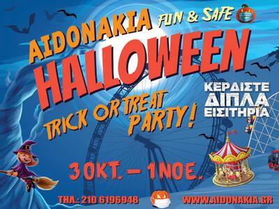 Κερδίστε διπλά εισιτήρια για τα AIDONAKIA HALLOWEEN!
