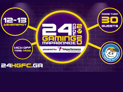 24ωρος Gaming Marathon powered by Teleperformance για «Το Χαμόγελο του Παιδιού»