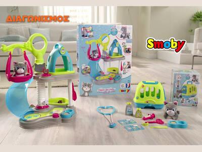 Διαγωνισμός: Κερδίστε το Smoby Cat's House (340400)