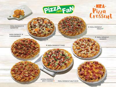 Νέες γεύσεις Pizza Crosscut από την Pizza Fan