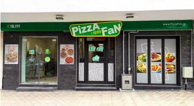 Pizza fan | Νέο κατάστημα στην Πυλαία Θεσσαλονίκης!