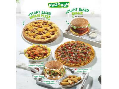 PIZZA FAN - Ποτέ η Σαρακοστή δεν είχε τόσες επιλογές!