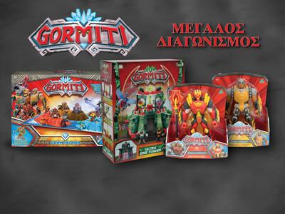 Μεγάλος διαγωνισμός GORMITI με απίθανα δώρα!