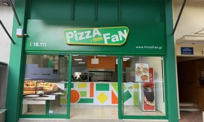 Pizza Fan: Νέο κατάστημα στα Ιωάννινα