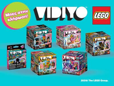 Όλα τα LEGO® VIDIYO™ σετ περιμένουν να γίνουν δικά σου!