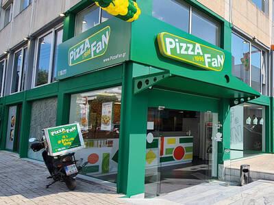 Νέο κατάστημα Pizza Fan στη Νέα Φιλαδέλφεια!